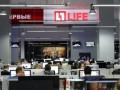 Во Франции за фейковые новости СМИ хотят закрывать по ускоренной процедуре