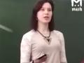 В России дочь директора школы прочитала матерный стих прямо на уроке
