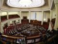 Депутаты со второго раза приняли закон о Счетной палате