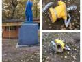 На Трухановом острове разрушили скульптуру комсомолки