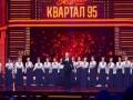 Квартал 95 и хор Веревки высмеяли Гонтареву