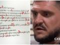 Новый глава Николаевской ОГА сделал десятки ошибок в конкурсном тесте