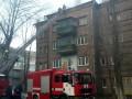 В Киеве произошел пожар в многоквартирном доме