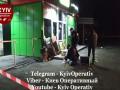 В Киеве подорвали банкомат