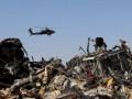 Россия обещает помочь семьям погибших в крушении A321 украинцев
