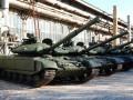 Чиновники Киевского бронезавода разворовали почти 10 миллионов – ГБР