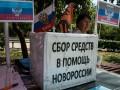 СБУ:  Активизация сепаратистов началась в 2012 году