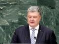 Порошенко прокомментировал скандал с венгерскими паспортами