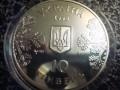 Нацбанк запустит в обращение монету номиналом 10 гривен - СМИ