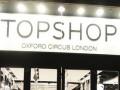 Владелец Topshop пожаловался на низкие продажи из-за теплой погоды