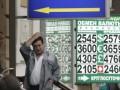 Российский регулятор не боится скачков курса