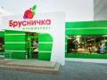 Депутаты хотят национализировать еще и сеть магазинов Ахметова