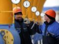 Транзит газа РФ в Европу идет без перебоев - Укртрансгаз