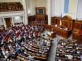 Верховная Рада приняла решение, которое ранее возмутило ЕС