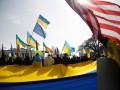 Украина выпустит евробонды под кредитные гарантии США - СМИ
