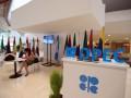 Экваториальная Гвинея вступила в ОПЕК