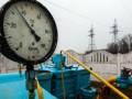 Украина потратила $1 млрд на газ для оккупированного Донбасса