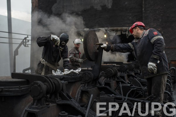 Завод восстановил работу