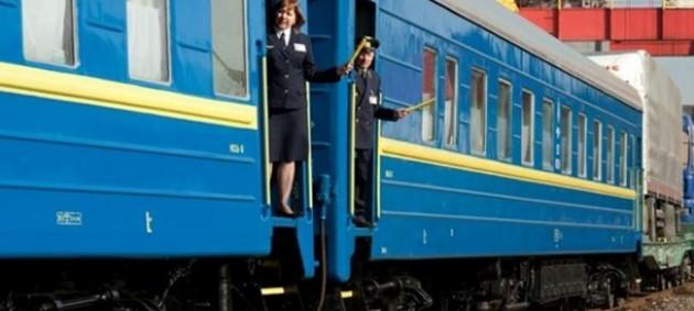 Укрзализныця продает билеты дороже при групповом заказе