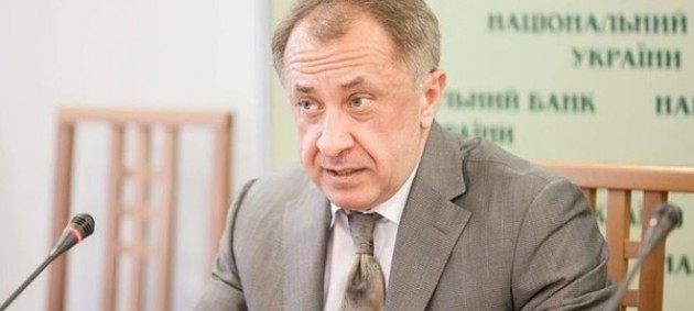 Сбережения украинцев за полгода сократились на 6% - глава Совета НБУ