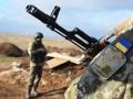 Украинские военные уничтожили двух боевиков - ООС