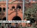 Индия накануне визита Обамы: у здания суда взорвалась смертница