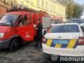 В центре Киева взорвался ресторан, минимум двое пострадавших