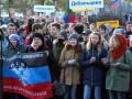 В оккупированном Донецке прошел митинг в честь Захарченко