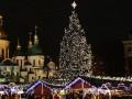 Стало известно как Киев будет праздновать Новый год