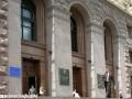 Десятерых чиновников КГГА подозревают в растрате 20 миллионов