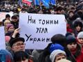На Донбассе боевики согнали бюджетников на митинг против блокады