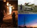 Итоги 15 февраля: чрезвычайное положение в энергетике, подробности катастрофы МН17 и пожар в Киеве