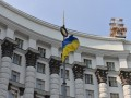 Кабмин восстановил Министерство по делам ветеранов