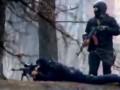Снайперы, стрелявшие на Майдане, являются гражданами Украины - ГПУ