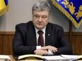 Допрос Порошенко прекратили на вопросе о Мальдивах