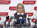 К выборам партия Тимошенко купила рекламы на 56 млн грн - КИУ