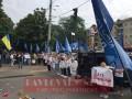 В Киеве митингуют обманутые вкладчики «Укрбуда»