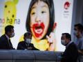 В Токио рекордный прирост заражений COVID-19 за полтора месяца