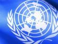 Трое украинских писателей стали посланниками ООН