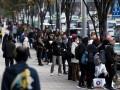 Украинцам упростят получение японской визы