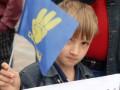 ВВС Украина: