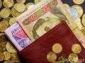 В Украине немного выросла минимальная пенсия