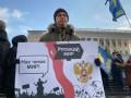 Красные линии от своих. Протесты в Украине