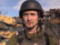 Из-за обстрела боевиков под Марьинкой случился большой пожар - Минобороны