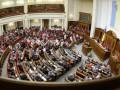 За четыре месяца работы депутаты успели создать в Раде 40 межфракционных объединений