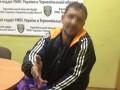 В Тернополе подозреваемый съел свое фото из паспорта