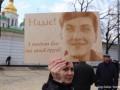 ГПУ готовит подозрение всем причастным по делу Савченко