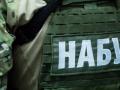 НАБУ проводит обыск в Государственной судебной администрации