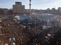 Amnesty International призывает украинские власти отменить запрет на акции протеста в центре Киева