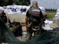 В оккупированном Донецке боевики взяли в заложники переселенца